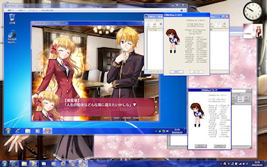 [Windows 7 on Win Virtual PC]